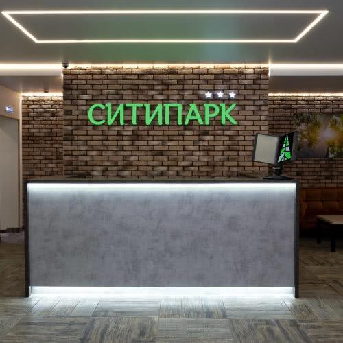 To Hotel CityPark