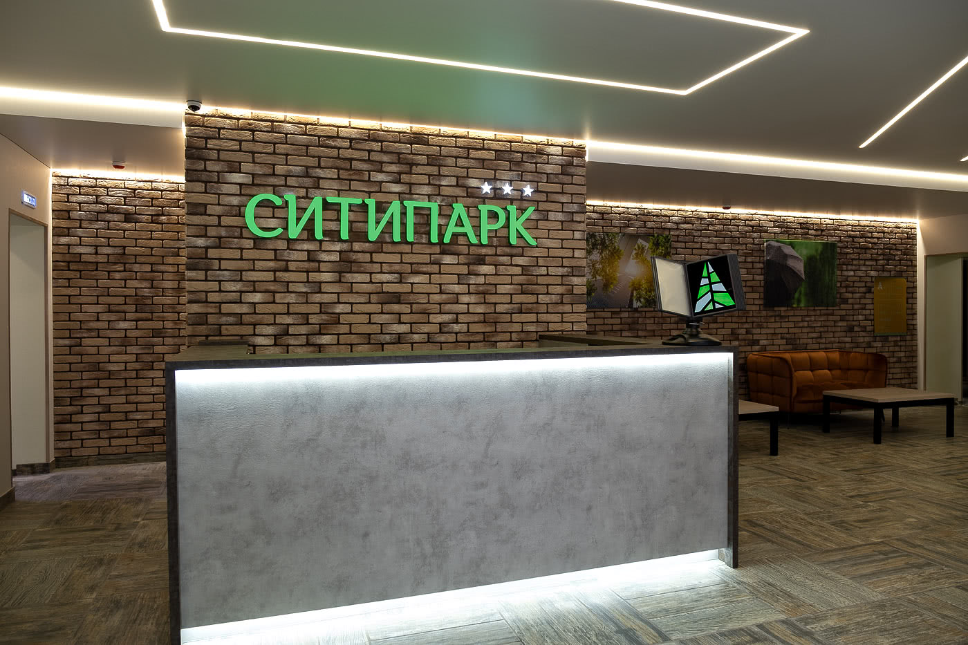 отели в Москве недорого